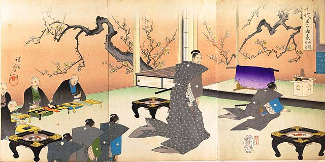 640px chiyoda no on omote kagamibiraki web