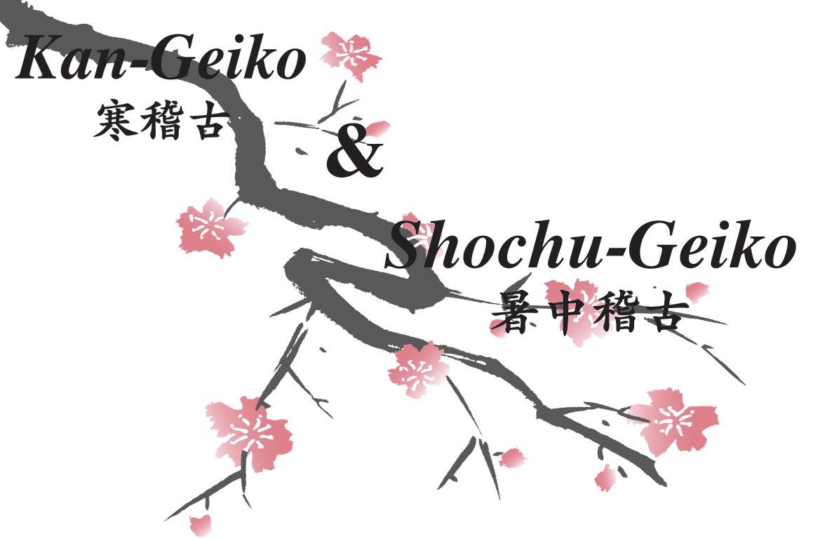 Kangeiko shochugeiko acceuil site