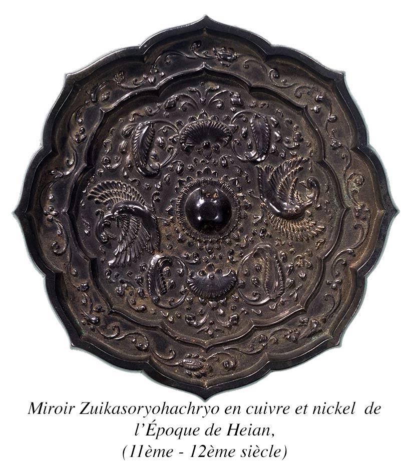 Miroir bronze web