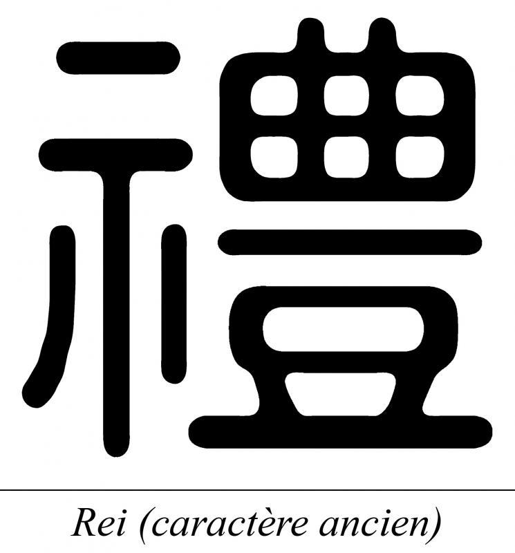 Rei ancien kanji web