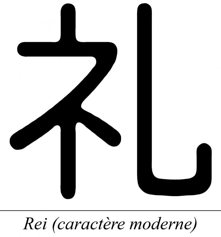 Rei nouveau kanji web