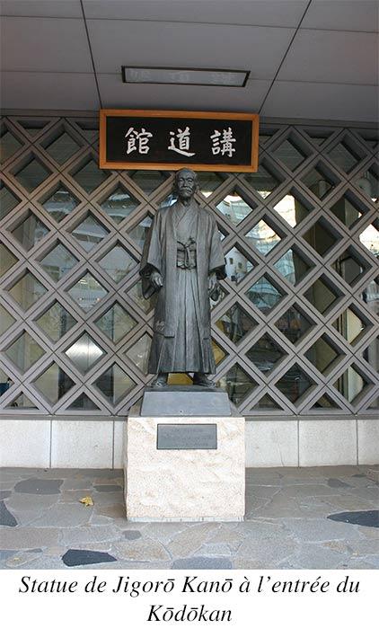 Statue jigoro kano web